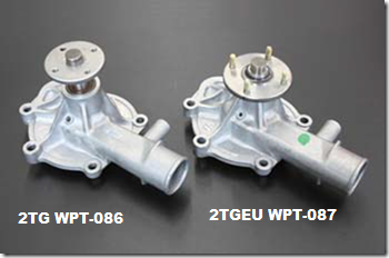 2TG, 2T-GEU water pump